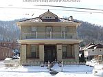 501 5th Ave, Montgomery, WV