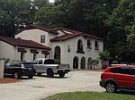 1724 Village Way, Orange Park, FL