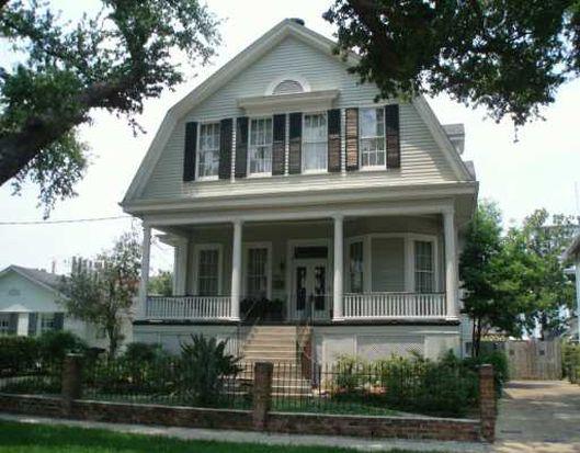 2124 Palmer Ave, New Orleans, LA 70118