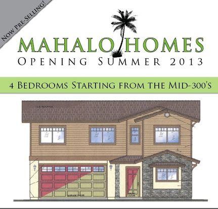 Mahalo Ct, El Cajon, CA 92021