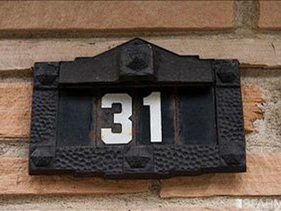 31 Warren Dr, San Francisco, CA 94131