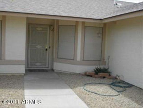 5013 E Bannock St, Phoenix, AZ 85044