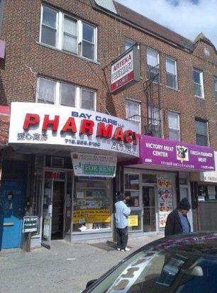 8506 Bay Pkwy, Brooklyn, NY 11214