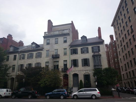 71 Beacon St APT 1, Boston, MA 02108